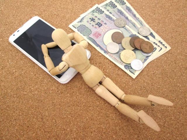 格安SIM(DMMモバイル)に乗り換えてみたら月5000円節約できた話