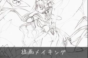 【線画メイキング・講座】睡蓮の蝶(動画あり)